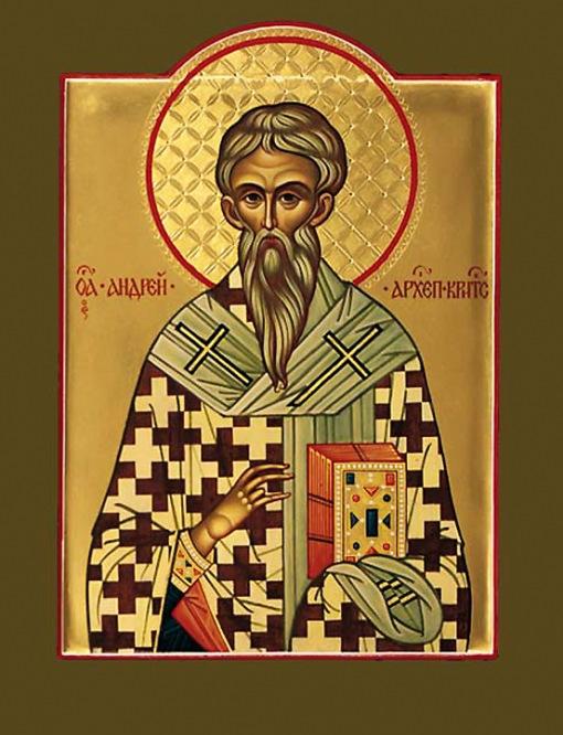 Великий канон Андрея Критского Sf-andrei-criteanul